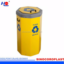 Flodable and Colorful Plastic Corrugated Dust Bin with Wheels