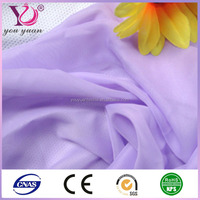 Warp knitted solid decorative tulle fabric mesh fabric mill in China