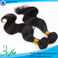 Wholesale loose wave Brazilian bobbi boss hair