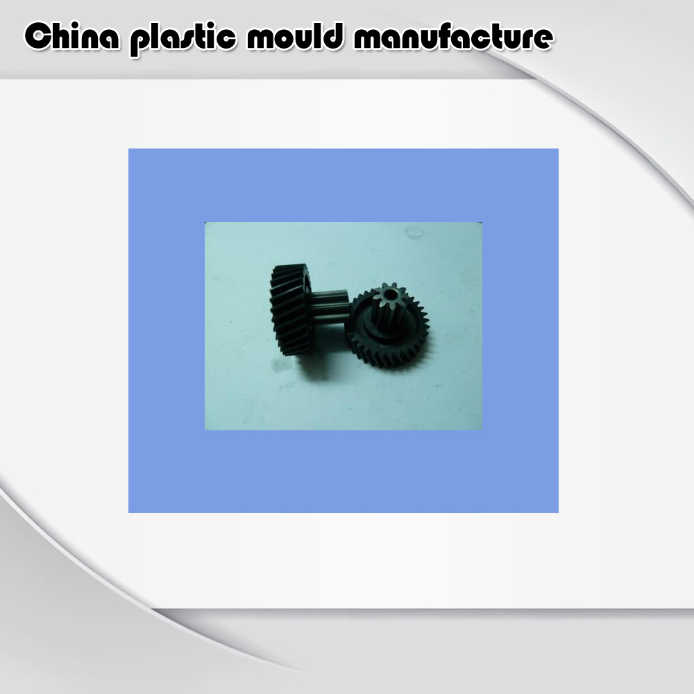 plastic double spur gear nylon spur gear
