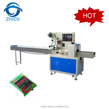 Best price horizontal Lollipop Packing Wrapping Machine