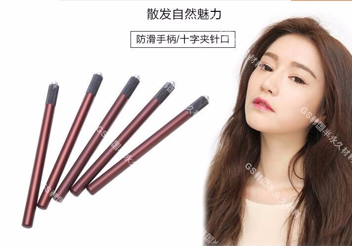 Hot Selling Non-Disposable heavy metal Pen microblading handtools