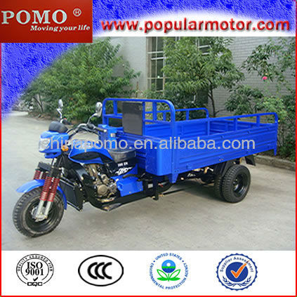 Hot Sale Good 2013 Hot New Cargo Water Cooler 300CC Chongqing Tricycle