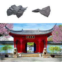 Antique Flat Roof Clay Tiles Unglazed Surface Grey Color Oriental Building