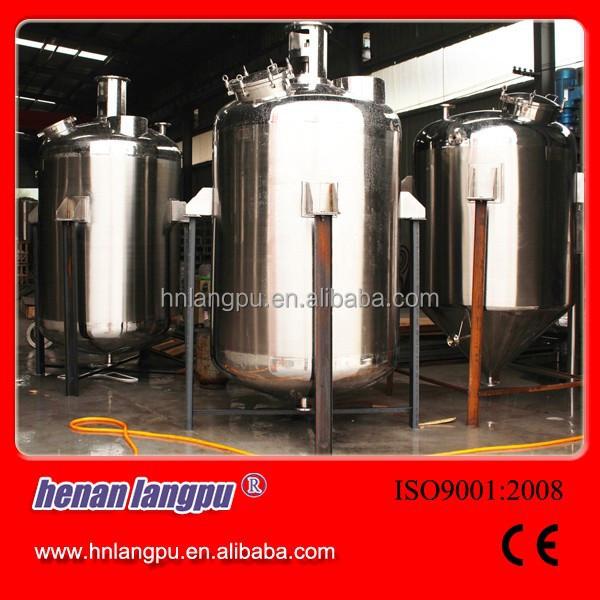 Sanitary chemical cosmetic storage tank