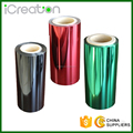 Custom High quality Gold silver Green Blue Cheap PET Based Material Hot Stamping Foil for paper