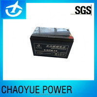 48V14Ah Sealed Lead Acid (SLA) Rechargeable Battery for wheelchair