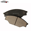 Auto Spare Parts Brake Pads for Toyota Cars 04491-26030