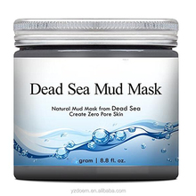 Private Label Anti-pores Anti-aging Dead Sea Mud Facial Mask 8.8 oz