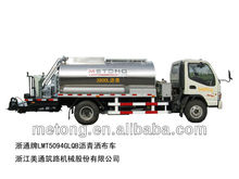 Asphalt Making Machine