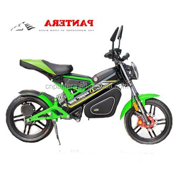 Fashion Scooter Long Distance Brushless Electric Bike