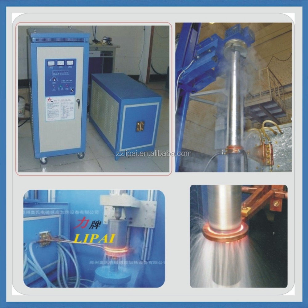 Induction hardening machine tool with shaft surface heat treatment