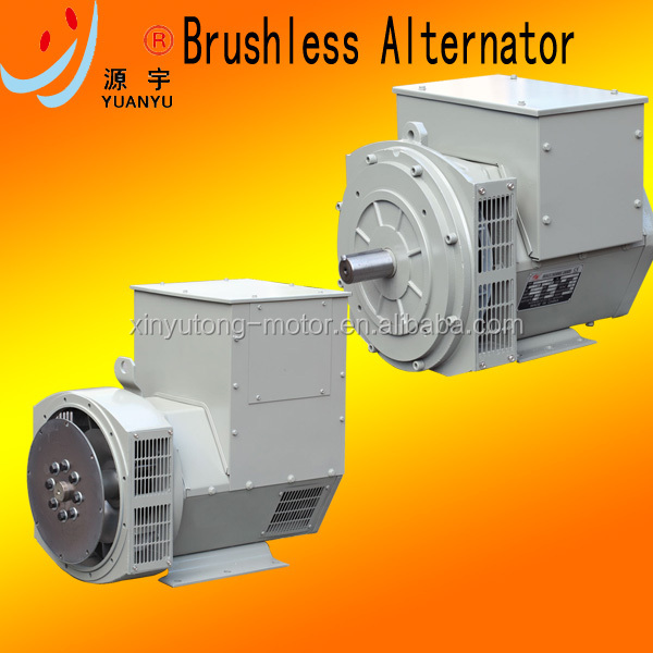 Brushless AC Alternator 10KW