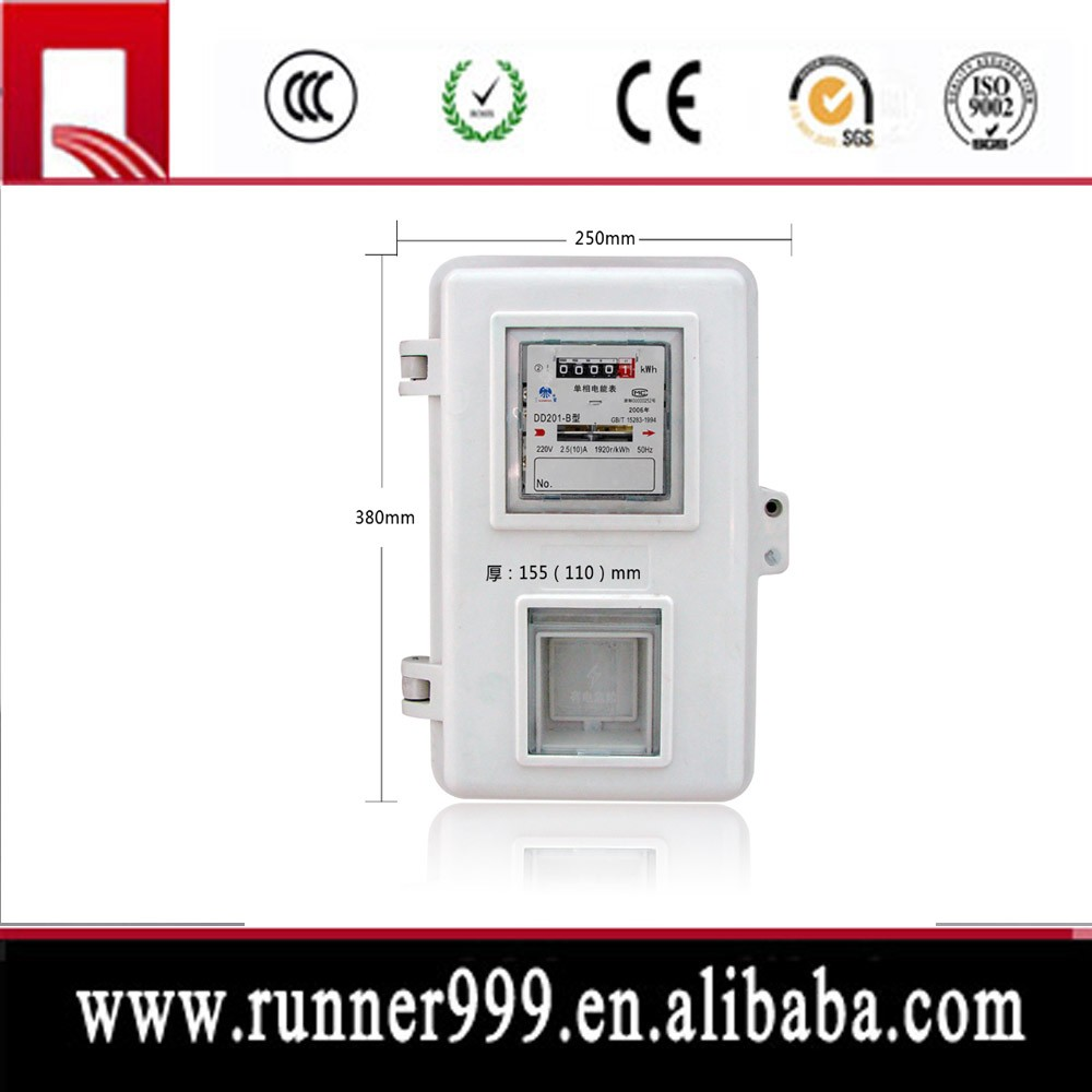 free! IP 54 three phase electric box meter box box