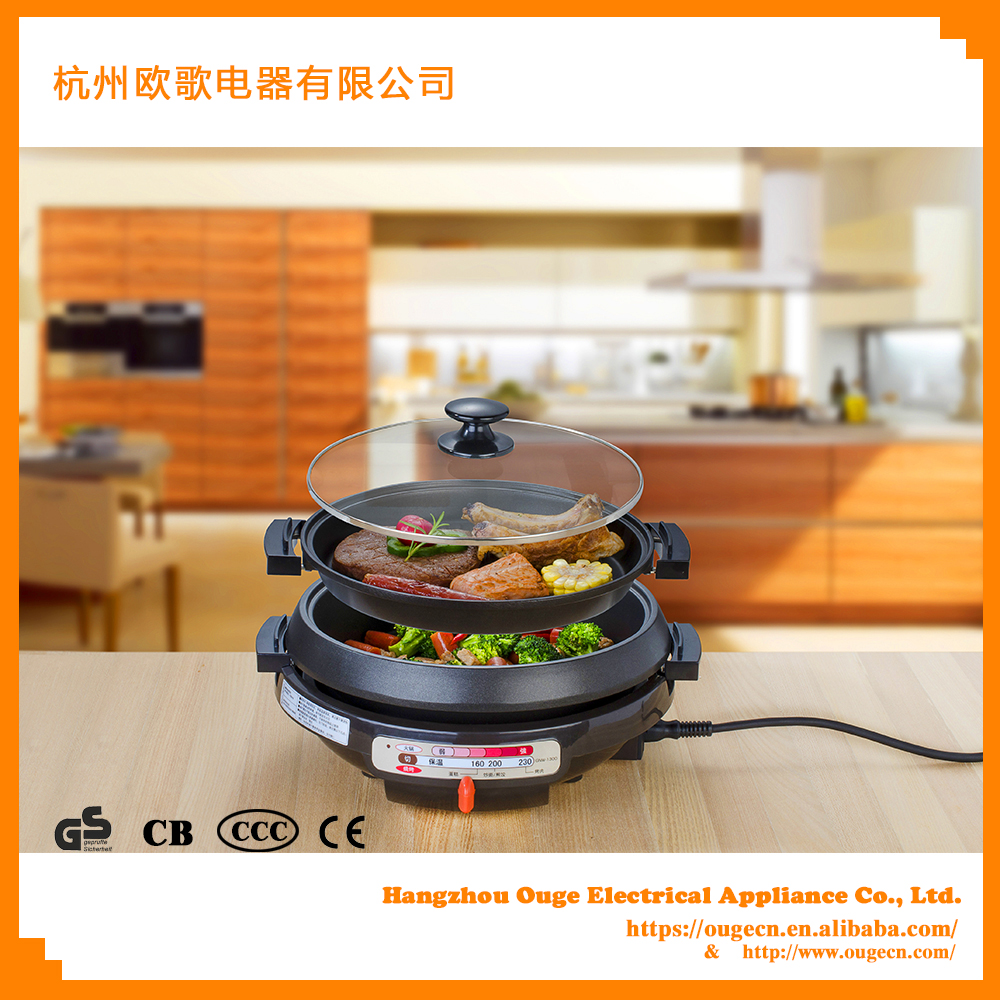 Electric Frying Pan HP1300 with Double Pan and Grill Mat