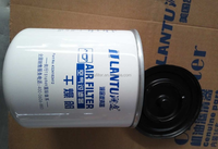 TB 1394/1 x SP 1963 Wholesale Engine Air Filter equipment industry WITH BEST PRICE
