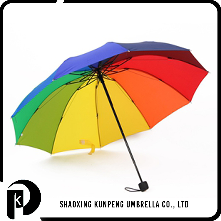 New Type Wind Proof Fold Up Umbrellas