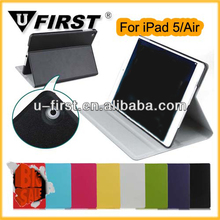 competitive manufacturer for ipad5/air case ,PU leather case for ipad Air