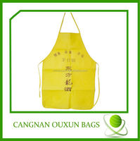 Durable in use double sided apron