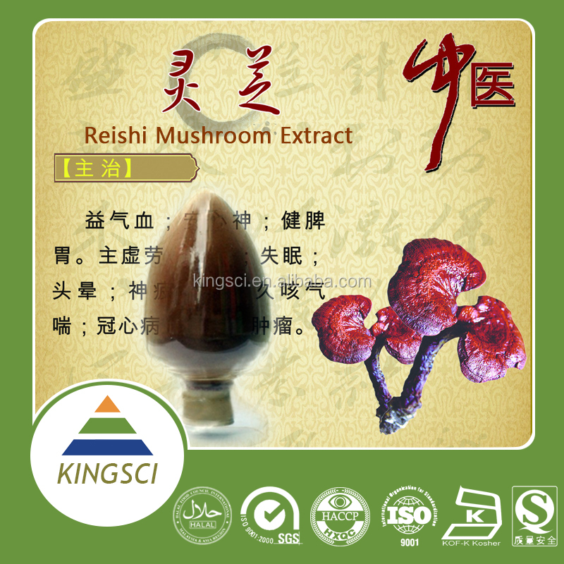 China Reishi Mushroom Extract Pesticide free manufacturer Ganoderma Triterpene 20%,35%