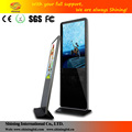 HD network 1080p 42 inch digital signage kiosk elevator floor-standing lcd display SH4275HD