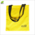 2019 Newly design 100% recycled polyester fabric 200D 420D lady fashion tote bag