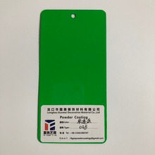 transparent green Epoxy Polyester Powder Coating