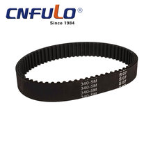 HIGH TORQUE DRIVE 5M RUBBER TIMING BELT