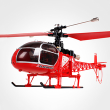 Iphone & Android Control 3.5CH RC Helicopter with Video Camera