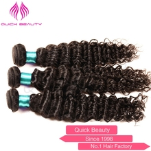 Full cuticle hight quality virgin hair removal Straight weft