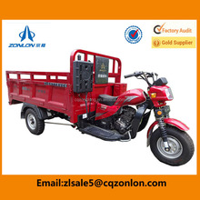 2014 150cc Trike Motorcycle 3 Wheeler Spare Parts