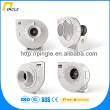 Cheap And High Quality ventilation and filtration centrifugal blower