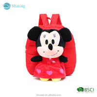 2017 new cute 3D kids school bag with lovely cartoon