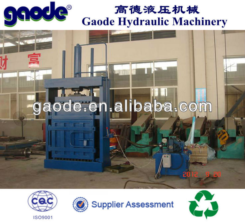 old clothes compactor baler machine small type