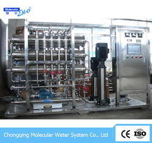 Tap water ozone generator+ ultrafiltration mineral water plant machinery cost