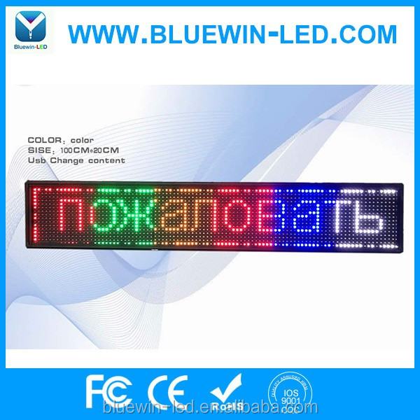 Rechargeable battery powered 12V mini led display/led message board/programmable scrolling led sign