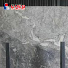 Natural Standard Marble Slab Size/Grey Marble/Cheap Marble Tile