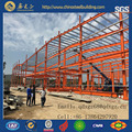 2017 Metal Building Construction Projects Industrial steel structure from XGZ