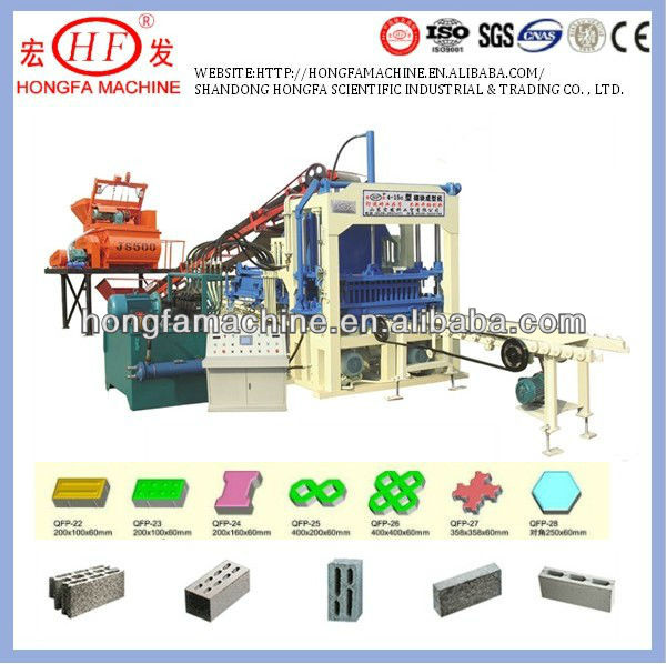 QT4-15C Concrete brick making machine