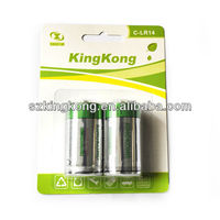 1.5V C size AM2 LR14 dry cell Alkaline battery for Clocks