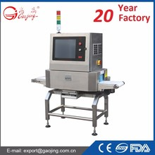 GJ-XF industrial x-ray machine for food