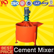 China Suppliers Bell Commercial Used Skid Steer Concrete Mixer