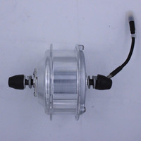 DGW07C-FA Shengyi 350w front wheel brushless geared electric bicycle motor hub