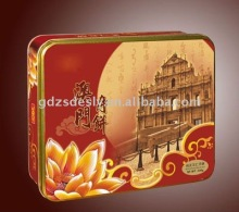 2013 hot sale Five kernel mooncakes ( salted sweetened)