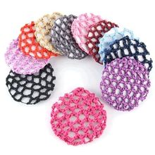 Head Bun Nets Dance Hair Accessories Hair Bun Cover