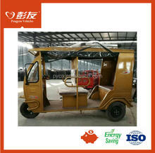 HOT SALE ELECTRIC TRICYLE FOR TAXI, Semi closed ELECTRIC 3 WHEEL