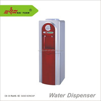 child safety lock floor standing water dispenser for hot and cold drinks vending machines