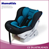 ECE R44/04 safety baby car seat professional manufacturer customized portable safety booster car seat