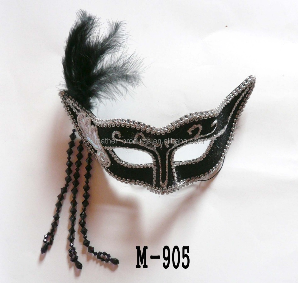 Cheap party masks made of feather - China manufacturer M-905