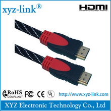 Red shell full HD 1080P HDMI cable for HDTV,HDMI displayer,DVID support 1080P,Ethernet